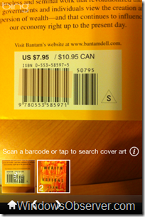 bing-barcode-scan